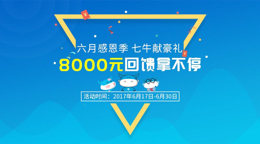 900x500